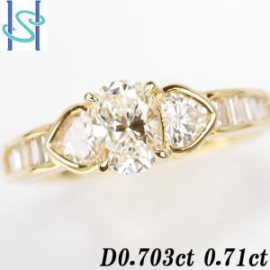【SH49258】ダイヤモンド リング 0.703ct 0.71ct K18イエローゴールド オーバルカット【中古】|sht-ys