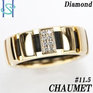 【SH49468】ショーメ クラスワン ダイヤモンド リング K18イエローゴールド【中古】|sht-ys