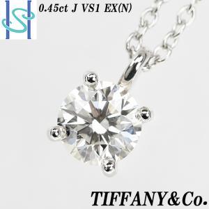 【SH50531】ティファニー ダイヤモンド ネックレス 0.45ct J VS1 EX (N) プラチナ950【中古】|sht-ys