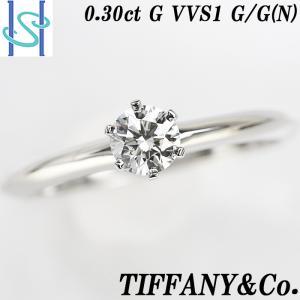 【SH50602】ティファニー ダイヤモンド リング 0.30ct G VVS1 G/G (N) プラチナ950 一粒石【中古】|sht-ys