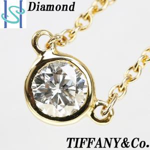【SH50608】ティファニー ダイヤモンド ネックレス K18イエローゴールド バイザヤード【中古】|sht-ys