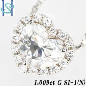 【SH50959】ダイヤモンド ネックレス 1.009ct G SI1 (N) 0.12ct プラチナ900 ハートシェイプ【新品】 sht-ys