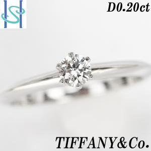 【SH51670】ティファニー ダイヤモンド リング 0.20ct プラチナ950 一粒石【中古】|sht-ys