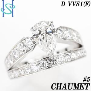 【SH51700】ショーメ ダイヤモンド リング 0.70ct D VVS1 (F) K18WG GIA鑑定書付き ペアシェイプ ジョゼフィーヌ【中古】|sht-ys