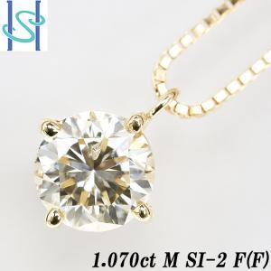 【SH51773】ダイヤモンド ネックレス 1.070ct M SI2 F (F) LDH K18イエローゴールド 一粒石 中央宝石研究所ソーティング付き【新品】 sht-ys
