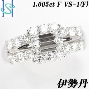 【SH51834】伊勢丹 ダイヤモンド リング 1.005ct F VS1 (F) 1.00ct プラチナ900 エメラルドカット【中古】|sht-ys