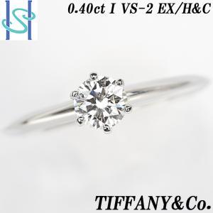 【SH52400】ティファニー ダイヤモンド リング 0.398ct I VS2 EX/HC プラチナ950 一粒石【中古】|sht-ys