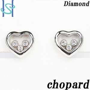【SH52427】ショパール ハッピーダイヤモンド ピアス K18ホワイトゴールド ハート【中古】|sht-ys