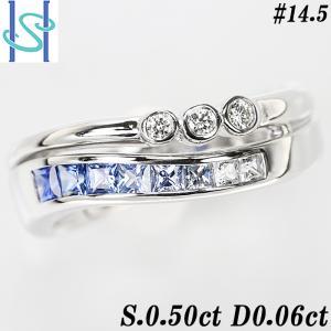 【SH52925】サファイア リング 0.50ct D0.06ct K18ホワイトゴールド【中古】|sht-ys