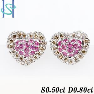 【SH53643】ピンクサファイア ピアス 0.50ct D0.80ct K18ホワイトゴールド ハート ブラウンダイヤモンド【中古】|sht-ys
