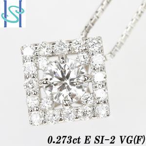 【SH53794】ダイヤモンド ネックレス 0.273ct E SI2 VG(F) 0.20ct プラチナ900 中央宝石研究所ソーティング付き グレード付き【中古】|sht-ys