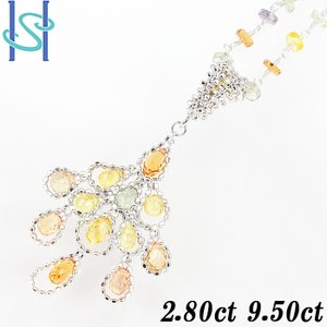 【SH53828】ファンシーカラーサファイア ルビー ネックレス 2.80ct 9.50ct K18ホワイトゴールド【中古】|sht-ys