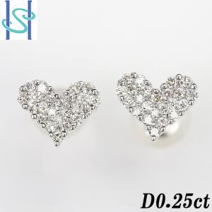 【SH53832】ダイヤモンド ピアス 0.25ct K18ホワイトゴールド ハート【中古】|sht-ys