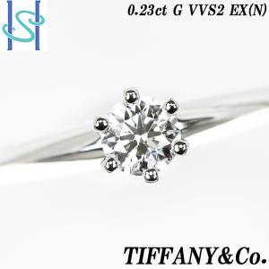 【SH54525】ティファニー ダイヤモンド リング 0.23ct G VVS2 EX (N) プラチナ950 一粒石【中古】|sht-ys