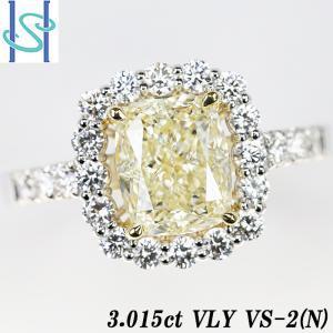 【SH54535】イエローダイヤモンド リング 3.015ct VLY VS2(N) 0.83ct プラチナ950/K18YG クッションカット グレード付き【中古】|sht-ys