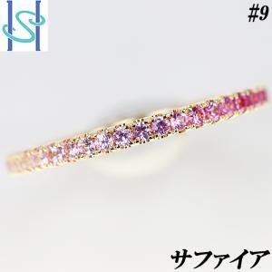 【SH54544】ピンクサファイア リング K18イエローゴールド 9号 フルエタニティ グラデーションカラー【中古】|sht-ys