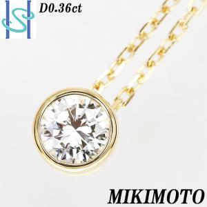 【SH54603】ミキモト ダイヤモンド ネックレス 0.36ct K18イエローゴールド 一粒石 フクリン留め MIKIMOTO【中古】|sht-ys