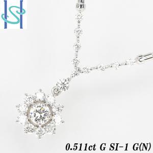 【SH54646】ダイヤモンド ネックレス 0.511ct G SI1 G (N) 1.26ct K18ホワイトゴールド 中央宝石研究所ソーティング付き【中古】|sht-ys