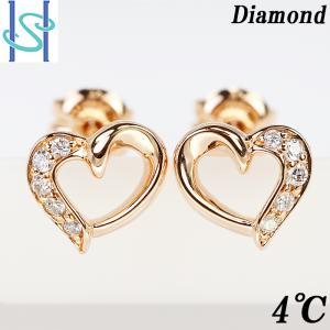 【SH54654】4℃ ヨンドシー ダイヤモンド ピアス K18ピンクゴールド ハート【中古】|sht-ys