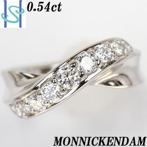 【SH54983】モニッケンダム ダイヤモンド リング 0.54ct プラチナ900【中古】|sht-ys