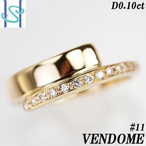 【SH55508】ヴァンドーム青山 ダイヤモンド リング 0.10ct K18イエローゴールド【中古】|sht-ys