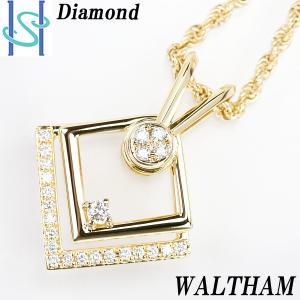 【SH55602】ウォルサム ダイヤモンド ネックレス K18イエローゴールド スイング【中古】 sht-ys