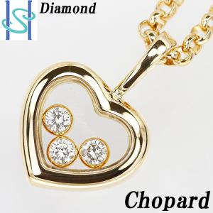 【SH55604】ショパール ダイヤモンド ネックレス K18イエローゴールド ハッピーダイヤモンド ハート【中古】|sht-ys