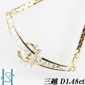 【SH55605】三越 ダイヤモンド ネックレス 1.48ct K18イエローゴールド【中古】|sht-ys