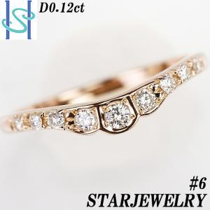 【SH55635】スタージュエリー ダイヤモンド リング 0.12ct K18ピンクゴールド【中古】|sht-ys