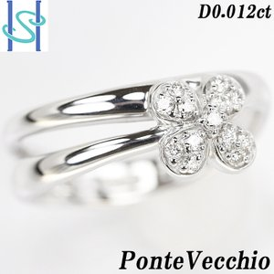 【SH55637】ポンテヴェキオ ダイヤモンド リング 0.12ct K18ホワイトゴールド 花 フラワー【中古】|sht-ys