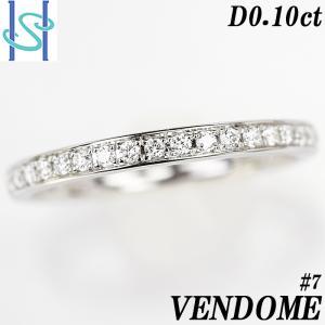 【SH55647】ヴァンドーム青山 ダイヤモンド リング 0.10ct プラチナ950 ハーフエタニティ【中古】|sht-ys