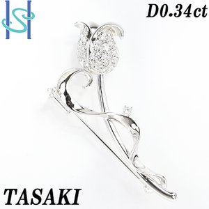 【SH55651】タサキ 田崎真珠 ダイヤモンド ブローチ 0.34ct K18ホワイトゴールド 花 フラワー【中古】 sht-ys