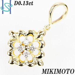 【SH55655】ミキモト ダイヤモンド ペンダントトップ 0.13ct K18イエローゴールド 花 フラワー【中古】 sht-ys