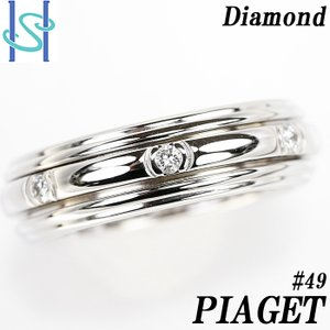 【SH56020】ピアジェ ダイヤモンド リング K18ホワイトゴールド ポセション 7P #49【中古】|sht-ys