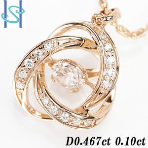 【SH56075】ダイヤモンド ペンダントトップ 0.467ct 0.10ct K18ピンクゴールド【中古】 sht-ys