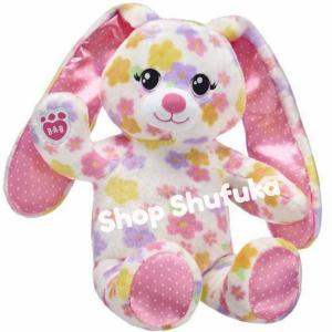 ビルドアベア うさぎ ぬいぐるみ 花柄 バニー 白 ピンク Spring Petals Bunny 40cm イースター ウサギ 日本未発売 アメリカ購入 Build A Bear|shu-fu-ka