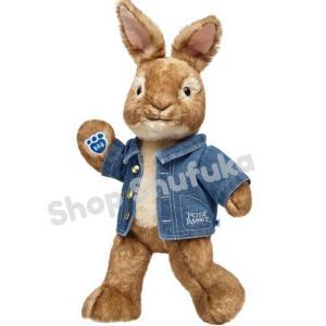 ビルドアベア ピーターラビット ぬいぐるみ 38cm 茶色 出生証明書付 アメリカ購入 ウサギ うさぎ Peter Rabbit Build A Bear Work Shop|shu-fu-ka