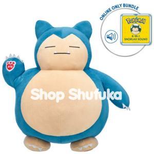 ビルドアベア ポケモン カビゴン 大きい しゃべる ぬいぐるみ 全長45cm お腹周り93cm ポケットモンスター Snolax 日本未入荷 Build A Bear Work Shop|shu-fu-ka