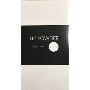 H2パウダー1gセット  REBORN home専用 |shu-fu-ka