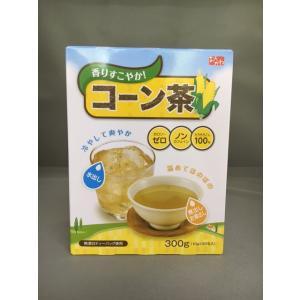 名    称:コーン茶 原材料名:とうもろこし(遺伝子組み換えでない) 内 容 量:300g(10g...