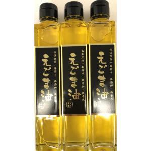 3本セット 天長食品工業 低温圧搾一番搾り えごま油 185...