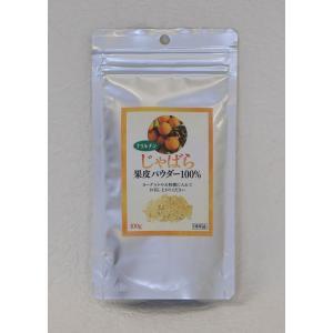 国産   原料:じゃばら果皮、じゃばら果汁   重量:120g 1か月分を目安にしています。    ...