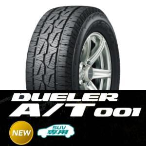 DUELER A/T001 265/60R18 (4本セット) ブリヂストン オールテレーン|shuei4wd