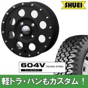 BS 604V 145/R12&IMX12(4本set・バランス組込み済) shuei4wd