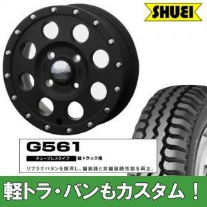 BS G561 145/R12&IMX12(4本set・バランス組込み済) shuei4wd