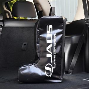 JAOS ブーツケース ブラック|shuei4wd