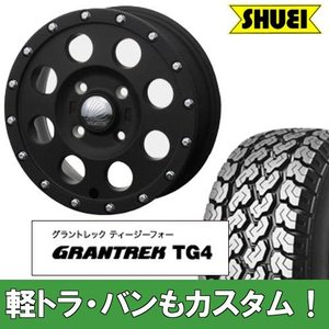 DUNLOP GRANTREK TG4 145/R12&IMX12(4本set・バランス組込み済) shuei4wd