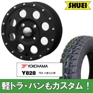 YOKOHAMA Y828 145/R12&IMX12(4本set・バランス組込み済) shuei4wd