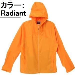 店頭陳列品限り・30%OFF!!MAMMUT/マムート GLIDER Jacket(メンズ)(2018年モデル)(送料無料)|shugakuso