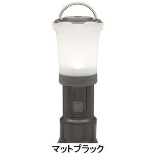 Black Diamond/ブラックダイヤモンド ランタン オービット|shugakuso